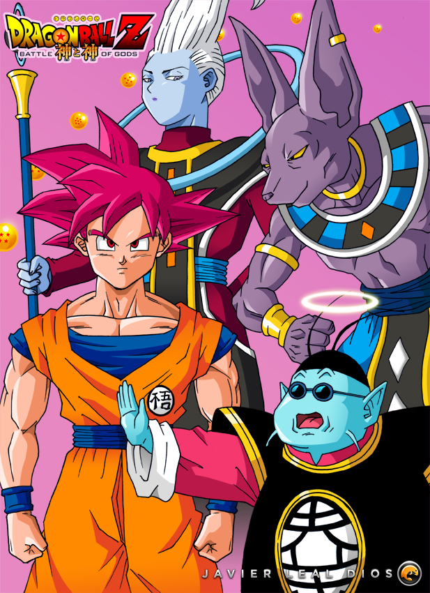 "Goku, A God!? ""Dr..."